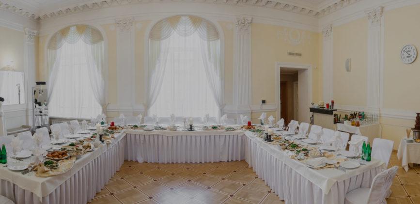 Залы для проведения Свадьбы