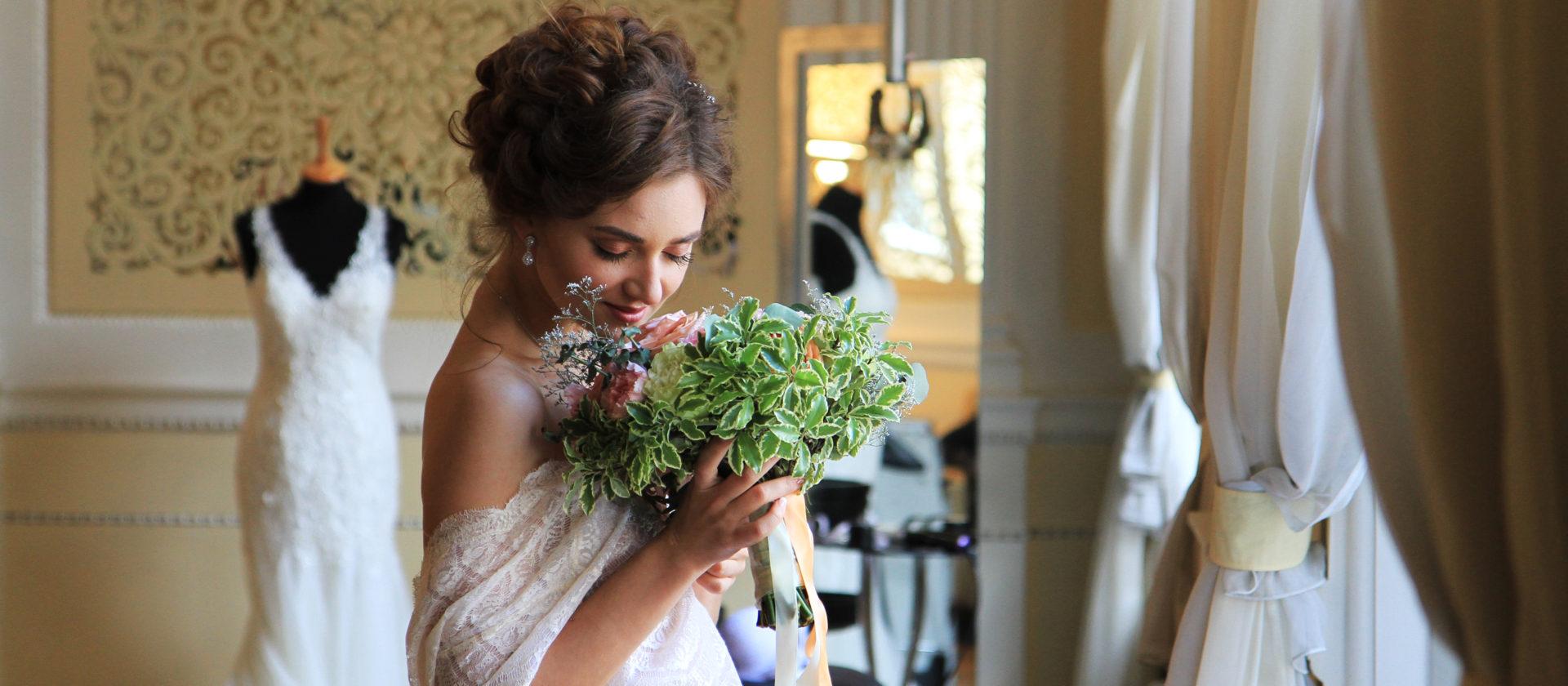 Студия для сборов на свадьбу